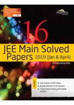 Wiley's 16 JEE Main Solved Papers 2019 (Jan & April)