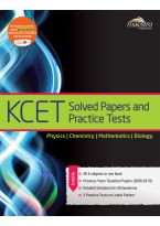 Wiley's KCET Solved Papers and Practice Tests