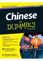Chinese for Dummies, 2ed