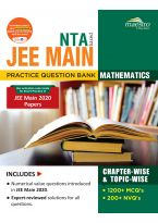 Wiley's NTA based JEE Main Practice Question Bank Chapter-wise & Topic-wise, Mathematics