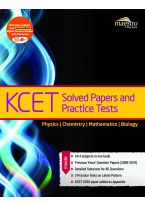 Wiley's KCET Solved Papers and Practice Tests Physics, Chemistry Mathematics Biology