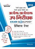 RPF/RPSF Sub-Inspector Exam Goalpost Practice Tests, in Hindi