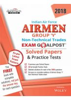 Indian Air Force Airmen Group Y Non-Technical Trades Exam Goalpost Solved Papers & Practice Tests