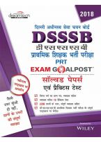 DSSSB PRT Exam Goalpost Solved Papers and Practice Test, in Hindi