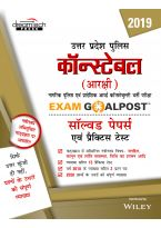 Uttar Pradesh Police Constable Exam Goalpost Solved Papers and Practice Tests, 2019, in Hindi