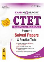 CTET Exam Goalpost, Paper-I, Solved Papers & Practice Tests, Class 1 to V, 2019
