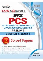 UPPSC PCS Exam Goalpost, Prelims, General Studies-I, 2012 to 2018 Solved Papers