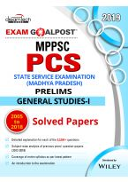 MPPSC PCS State Service Examination (MP) Exam Goalpost, Prelims, General Studies-I, Solved Papers: 2005 to 2018