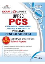 UPPSC PCS Exam Goalpost, Prelims, General Studies-I, 25 Years Solved Papers, 2019: Subject-wise & Chapter-wise
