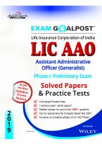 LIC Assistant Administrative Officer (LIC AAO) (Generalist) Exam Goalpost, Phase-I, Prelimi: Solved Papers & Practice Tests