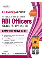 Reserve Bank of India (RBI) Officers Grade 'B' (Phase-II) Exam Goalpost Comprehensive Guide, 2019