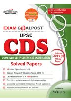 UPSC CDS (Combined Defence Services Examination) Exam Goalpost, Solved Papers-2