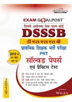 DSSSB PRT Exam Goalpost Solved Papers and Practice Test, 2019, in Hindi