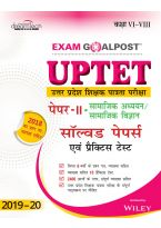 UPTET Exam Goalpost Paper II, Social Studies/Social Science, Solved Papers and Practice Test, 2019-2