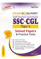 SSC-CGL, Tier-1, Exam Goalpost, Solved Papers & Practice Tests, 2020
