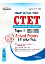CTET Exam Goalpost, Paper-II, Social Studies/Social Science, Solved Papers & Practice Tests, Class V
