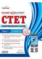 CTET Comprehensive Guide Exam Goalpost, Paper-I, Class I-V, 2020